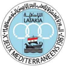 1987 Latakia